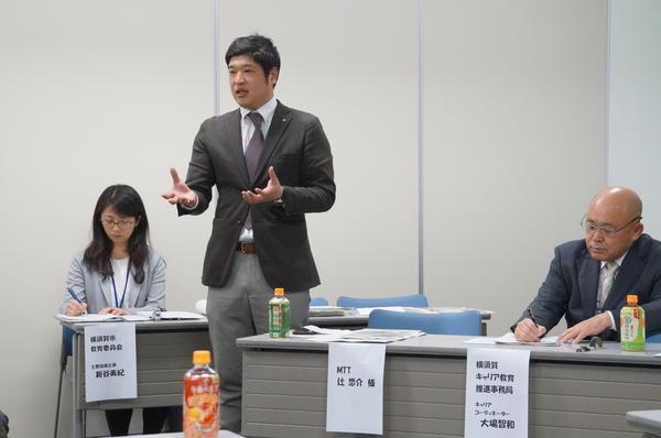 横須賀市中学校キャリア教育担当者会 開催