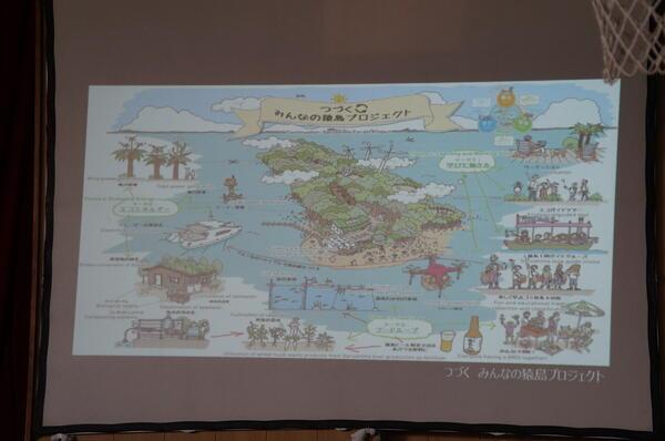 横須賀で活躍する企業人が講演! 武山中学校
