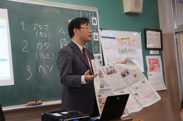 坂本中 地元職業人の出前授業開催