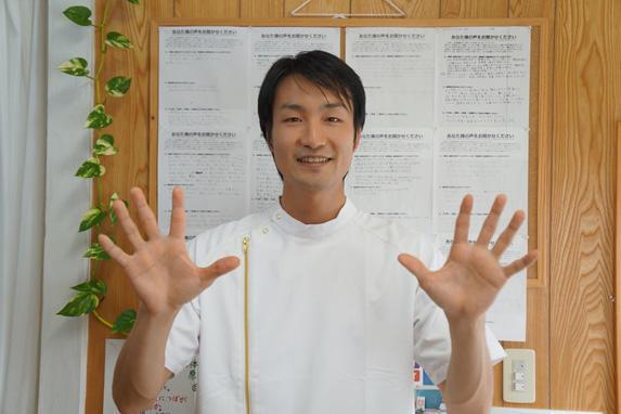 佐藤 恵三さん